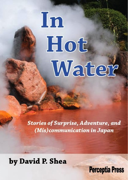 In Hot                   Water Cover